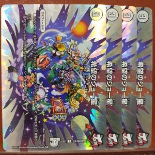 デュエルマスターズ(デュエルマスターズ)のmax002セット割引 希望のジョー星(シングルカード)