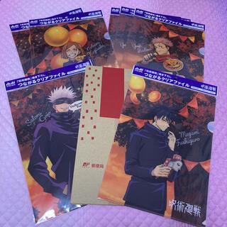 アサヒ(アサヒ)の呪術廻戦クリアファイル 7枚セット(郵便局専用箱で発送)(クリアファイル)