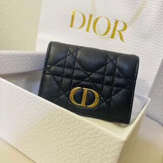 Dior - Dior ミニ財布