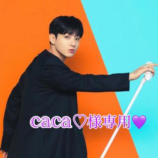 ボウダンショウネンダン(防弾少年団(BTS))のcaca♡様専用💜💜💜(ミュージック)