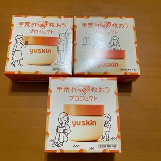 Yuskin - ユースキン ハンドクリーム サンプル