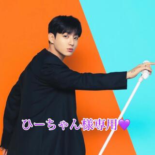 ボウダンショウネンダン(防弾少年団(BTS))のひーちゃん様専用💜💜💜(ミュージック)