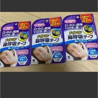 小林製薬 - ナイトミン鼻呼吸テープ 21枚入り×3 肌にやさしいタイプ 無香料
