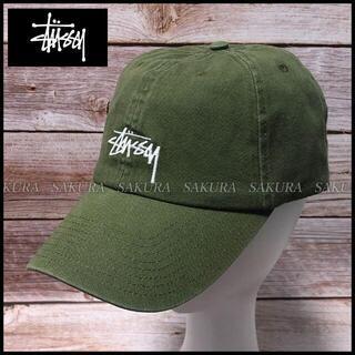 NEW ERA - 【ユニセックス】Stussy ステューシー キャップ 帽子(169888)