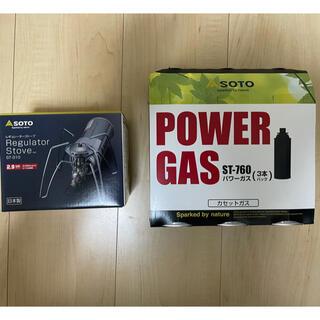 シンフジパートナー(新富士バーナー)の10月購入 SOTO ST-310 ST-760 コンロ、ガスセット(調理器具)