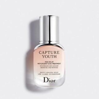 Dior - 現品同量! ディオール カプチュールユース アイトリートメント