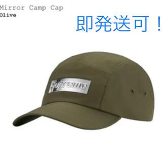 Supreme - supreme Mirror Camp Cap オリーブ Olive