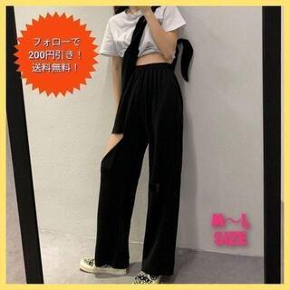 レディース ボトムス 新品 ワイドパンツ 黒 M~L 韓国 スウェット 無地
