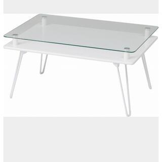 ディスプレイテーブル(ローテーブル)