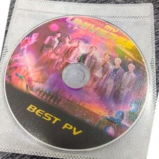 ボウダンショウネンダン(防弾少年団(BTS))のBTS BEST PV(ミュージック)