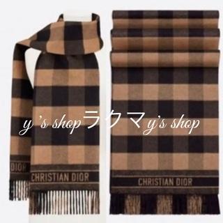 Christian Dior - Christian diorディオールチェックマフラーストール