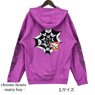 Chrome Hearts - Chrome Hearts × Matty Boy パーカーL