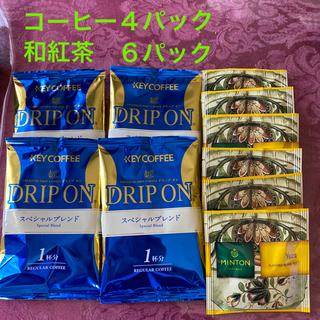 MINTON - KEY COFFEE ドリップオン SPブレンド + MINTON 和紅茶ゆず