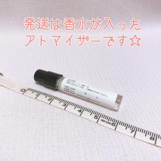 オゥパラディ(AUX PARADIS)のオゥパラディ サボン 香水 パルファム 1.5ml (ユニセックス)