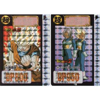 ドラゴンボール(ドラゴンボール)のドラゴンボールZ カードダス 12弾 2枚セット プリズム キラ シール(カード)