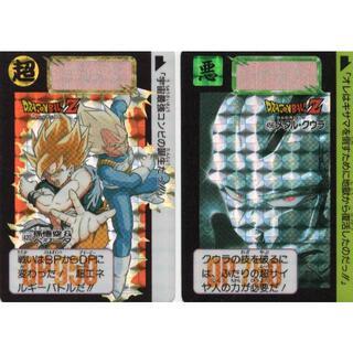 ドラゴンボール(ドラゴンボール)のドラゴンボールZ カードダス 11弾 2枚セット プリズム キラ シール(カード)