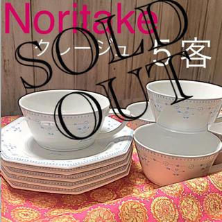 Noritake - クレージュコラボ ノリタケ カップ&ソーサー 極美品❣️5客セット