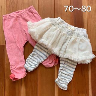 キッズズー(kid's zoo)のkid's zoo ズボン パンツ チュール スカッツ 女の子 70 80(パンツ)