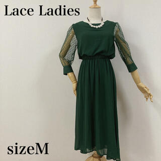 GIRL - Lace Ladies ドットチュール袖ワンピース ドレス