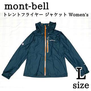 mont bell - mont-bell  トレントフライヤー ジャケット Women's