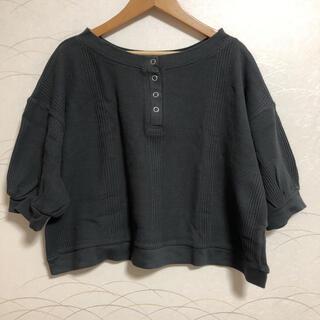 ローリーズファーム(LOWRYS FARM)のワッフル素材 半袖トップス チャコールグレー(カットソー(半袖/袖なし))