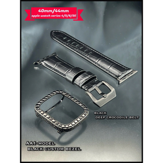 アップルウォッチ(Apple Watch)の極太ブラッククロコダイルベルト/ブラックカスタムベゼルセット40mm/44mm(レザーベルト)