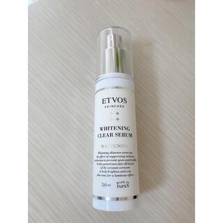 ETVOS - エトヴォス ホワイトニングクリアセラム