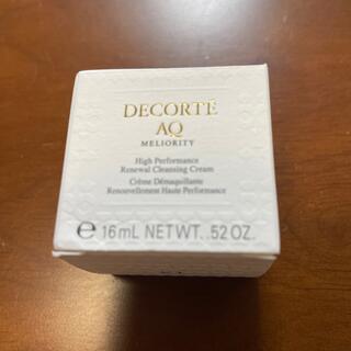 コスメデコルテ(COSME DECORTE)のコスメデコルテ ミリオリティクレンジング ミニサイズ(クレンジング/メイク落とし)