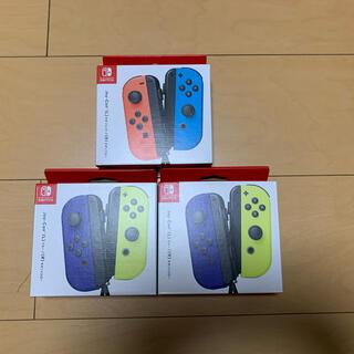 Nintendo Switch - 任天堂スイッチ純正ジョイコン