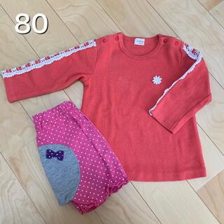キッズズー(kid's zoo)のkid's zoo 長袖 Tシャツ ロンT カットソー 女の子 80(シャツ/カットソー)