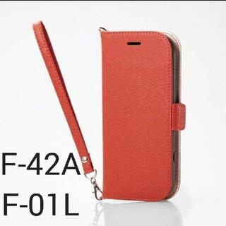 らくらくスマートフォンme(F-01L/F-42A)用ソフトレザーカバー