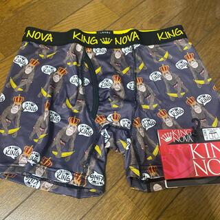 KING NOVA ボクサーパンツ L メンズ 前開き