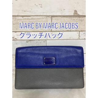 マークバイマークジェイコブス(MARC BY MARC JACOBS)の【美品】MARC BY MARC JACOBS レザー クラッチバッグ ブルー(クラッチバッグ)