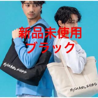 Michael Kors - 【新品未使用】マイケルコース ロゴ キャンバストートバッグ ブラック