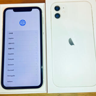iPhone - iphone11 64GB White