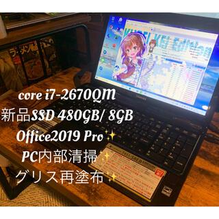 東芝 - ノートPC T451 core i7 2670QM 新品SSD480GB 8GB