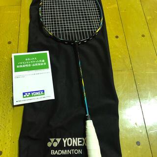 ヨネックス(YONEX)の送料無料★アストロクス88s pro 4UG5(バドミントン)