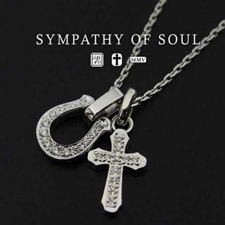 最終値下げ SYMPATHY OF SOUL ネックレス S925