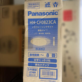 Panasonic - パナソニック Panasonic HH-CF0823CA LEDシーリングライト