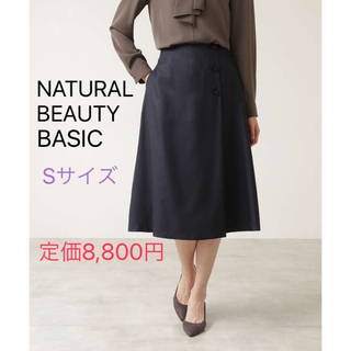 ナチュラルビューティーベーシック(NATURAL BEAUTY BASIC)のナチュラルビューティーベーシック スカート(ひざ丈スカート)