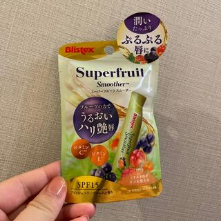 Bistex superfruit(リップケア/リップクリーム)
