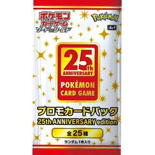 ポケモン - ポケカ 25th aniversary collectionプロモ40パック