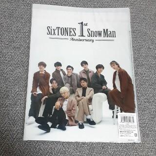 Snow Man 向井康二 クリアファイル