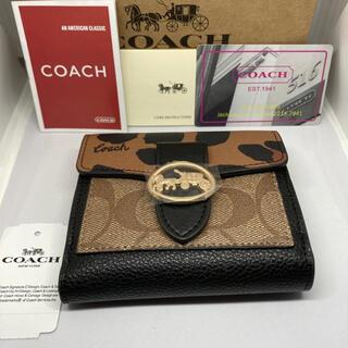 COACH - COACH コーチ  二つ折り財布 シグネチャー レオパード ヒョウ柄