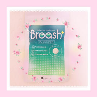 ◎ブレッシュプラス BREASH +