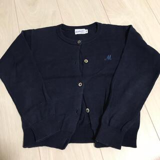 mikihouse - ミキハウス 紺 カーディガン 受験 120