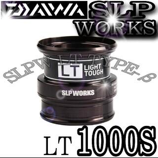 DAIWA - ダイワ シャロー スプール LT 1000S TYPEβ SLP WORKS