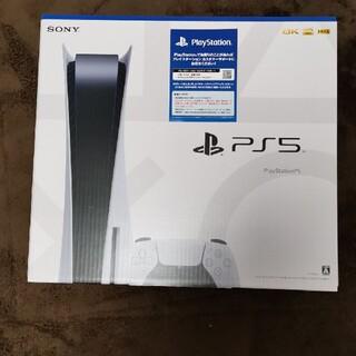 SONY - 新品 PS5 ディスクドライブ搭載 CFI-1100A01 本体  レシート付き