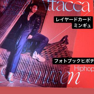 seventeen attacca OP.2 CD ミンギュ、ヒポチ
