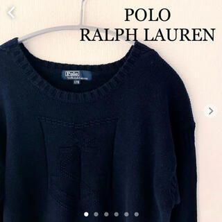 ポロラルフローレン(POLO RALPH LAUREN)のPOLO RALPH LAUREN 長袖ニット セーター ネイビー 170サイズ(ニット/セーター)